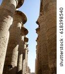 egyptian columns | Shutterstock . vector #618398540