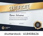 certificate design   diploma... | Shutterstock .eps vector #618408626