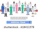 detailed illustration of... | Shutterstock .eps vector #618411578