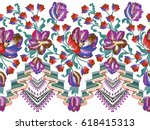 seamless border with waves... | Shutterstock .eps vector #618415313