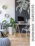 comfortable and creative place... | Shutterstock . vector #618419153