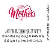 font handmade   modular and... | Shutterstock .eps vector #618423230