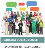 social concept. group muslim... | Shutterstock .eps vector #618426860