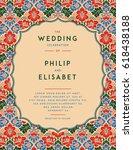 vintage wedding invitation... | Shutterstock .eps vector #618438188