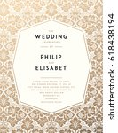 vintage wedding invitation... | Shutterstock .eps vector #618438194