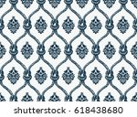 rope seamless tied fishnet... | Shutterstock .eps vector #618438680