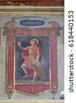 Small photo of ROME, ITALY - SEPTEMBER 03: Saint Romanus martyr fresco painting in Church of St Lawrence at Lucina, Rome, Italy on September 03, 2016.