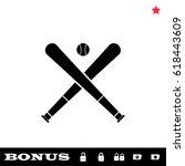baseball icon flat. black...