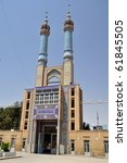 Mosque in Iran - stock photo