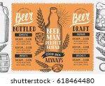beer menu for restaurant and... | Shutterstock .eps vector #618464480