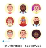 people avatars collection.set... | Shutterstock .eps vector #618489218