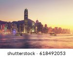 cityscape and skyline at... | Shutterstock . vector #618492053