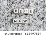 Small photo of here now