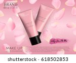 modern vip cosmetic ads  make... | Shutterstock .eps vector #618502853