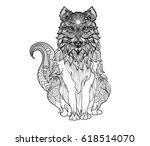 detail zentangle wolf for... | Shutterstock .eps vector #618514070