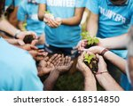 group of volunteer with sprout... | Shutterstock . vector #618514850