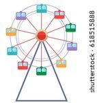 carousel for amusement park on... | Shutterstock .eps vector #618515888