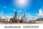 industrial zone the equipment... | Shutterstock . vector #618523103
