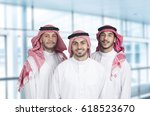 group of arabian businessmen in ... | Shutterstock . vector #618523670