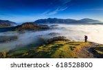 fell walker ascending catbells  ... | Shutterstock . vector #618528800