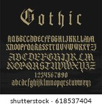 medieval gothic font with... | Shutterstock .eps vector #618537404