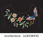 embroidery colorful ethnic neck ... | Shutterstock .eps vector #618538940