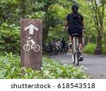 signpost biking trails with... | Shutterstock . vector #618543518