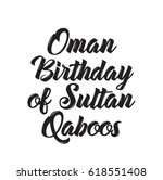 oman birthday of sultan qaboos  ... | Shutterstock .eps vector #618551408