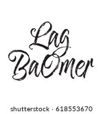 lag  baomer  text design.... | Shutterstock .eps vector #618553670