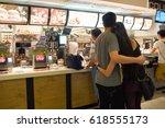 hong kong   circa september ... | Shutterstock . vector #618555173