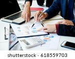 business concept. business... | Shutterstock . vector #618559703