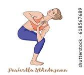 women silhouette. revolved... | Shutterstock .eps vector #618567689