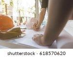 engineer meeting for... | Shutterstock . vector #618570620
