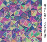 multicolored chaotic vector... | Shutterstock .eps vector #618574160