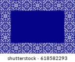 festive frame in eastern style. ... | Shutterstock .eps vector #618582293