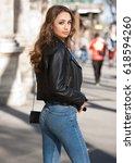 street portrait of beautiful... | Shutterstock . vector #618594260