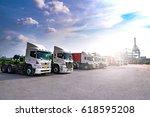 truck transportation import...   Shutterstock . vector #618595208