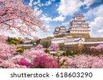 himeji  japan at himeji castle... | Shutterstock . vector #618603290