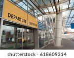 Small photo of Foldaway doors leading in airport many-storied house