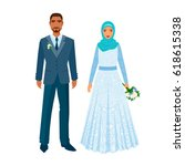 married couple of people from... | Shutterstock .eps vector #618615338