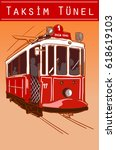 vintage tram taksim t nel on... | Shutterstock .eps vector #618619103