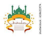 ramadan greeting card with... | Shutterstock .eps vector #618621974