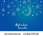 creative moon with star  for... | Shutterstock .eps vector #618623918