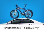 Bicycles On Car