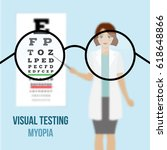 eye vision test at an...   Shutterstock .eps vector #618648866
