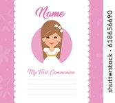 my first communion invitation... | Shutterstock .eps vector #618656690