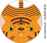 chinese zodiac series tiger ... | Shutterstock .eps vector #618681830