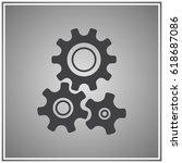 gears icon   Shutterstock .eps vector #618687086