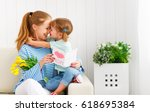 happy mother's day  child... | Shutterstock . vector #618695384