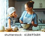 happy family in the kitchen.... | Shutterstock . vector #618695684